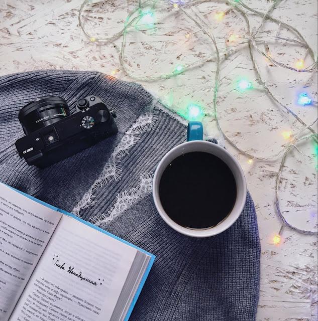 My Christmas Lists | Топ 5 на Новогодние праздники