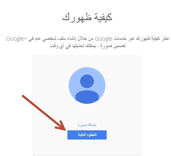 gmail تحميل مجاني