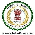 CGPSC Civil Judge Pre Exam Admit Card