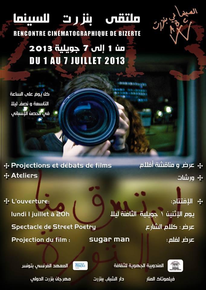 programme des rencontres can 2013