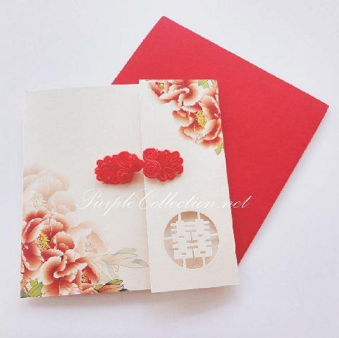 Chinese Button Wedding Invitation Card Double Happiness, peony, peonies, flowers, red, china, australia, malaysia, kuala lumpur, selangor, johor bahru, singapore, pulau pinang, penang, ipoh, perak, melaka, seremban, melbourne, sydney, nsw, adelaide, bespoke, personalized, personalised, pearl, metallic, die cut, custom design, handmade, hand crafted, elegant, pretty, online order, cetak, express, setapak, gombak, envelope