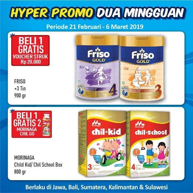 #Hypermart - #Promo #Katalog 2 Mingguan Periode 21 - 06 Maret 2019