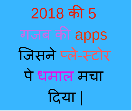 Top 5 Android App December 2018