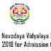 Jawahar Navodaya Vidyalaya Selection Test Result 2018 for Admission to Class 6th