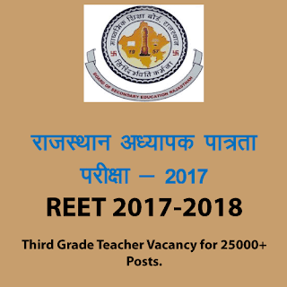 REET 2017 - Vacancy for 25000 Third Grade Teacher Jobs