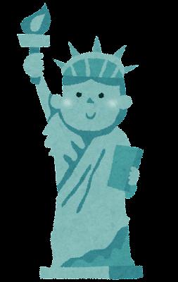 自由の女神像のイラスト