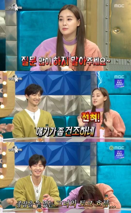 Lee Jooyeon, 'Radio Star' şovundaki davranışları sebebiyle eleştiriliyor