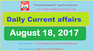 Daily Current affairs -  August 18th, 2017 for all competitive exams