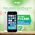 Smart Prepaid Apple Smartphone Kit - iPhone 5s at Php14,888