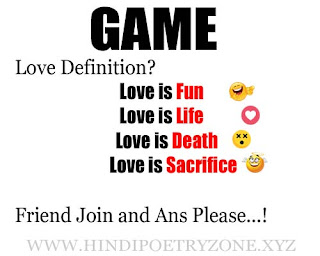 Love Game | Funny Poems