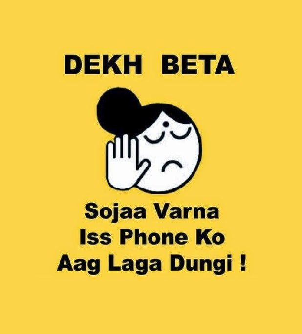 Dekh Beta Whatsapp Dp