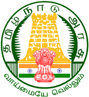TN SSLC Hall Ticket 2018 Download, TN 10th Admit Card 2018