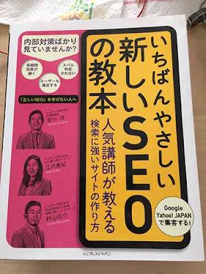Amazon買取サービス本04