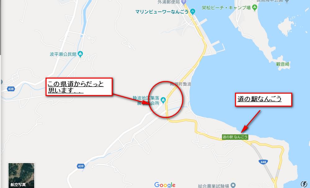 都井岬へのまわり道 県道