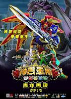 Thanh Long Tái Xuất - Godbeast Megazord: Return of Green Dragon