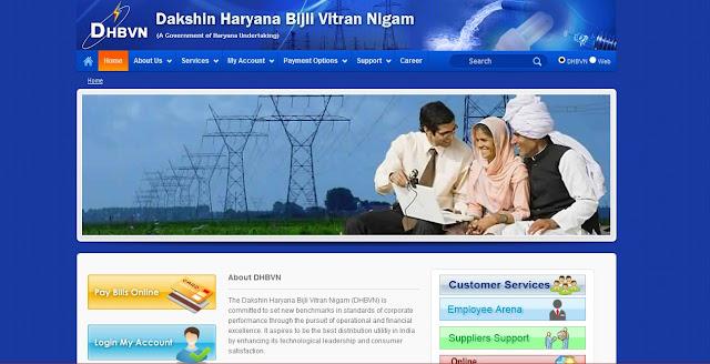 DHBVN Online Bill Payment