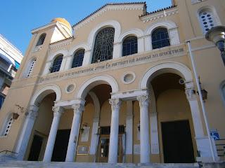ναός του αγίου Σπυρίδωνα στο Παγκράτι