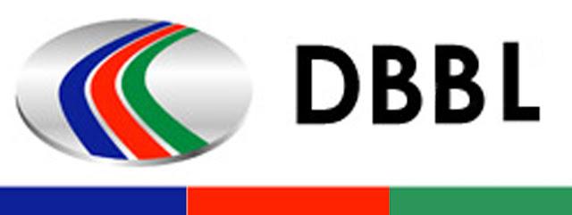 ডাচ বাংলা ব্যাংক নিয়োগ বিজ্ঞপ্তি ২০১৯- সর্বশেষ সঠিক তথ্য