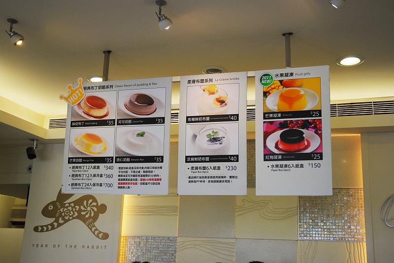 Kevin Lee's Life: 「美食地圖」臺南依蕾特布丁