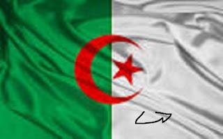 تردد قنوات الجزائر علي نايل سات