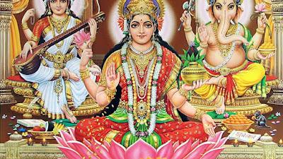 Ganesh Lakshmi Saraswati Photo HD