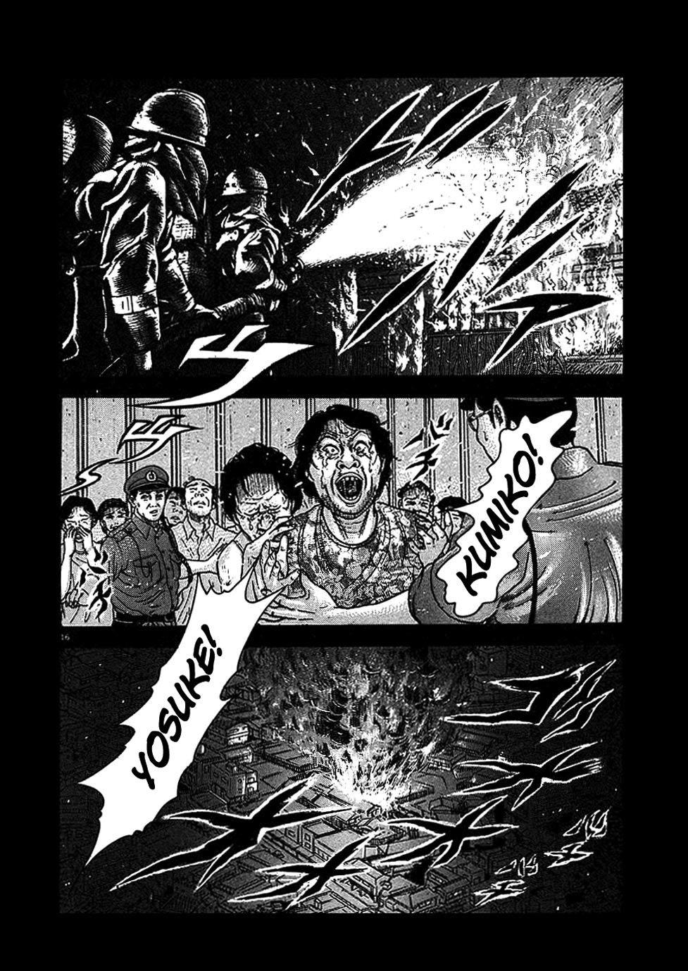 Oyaji chap 2 trang 16