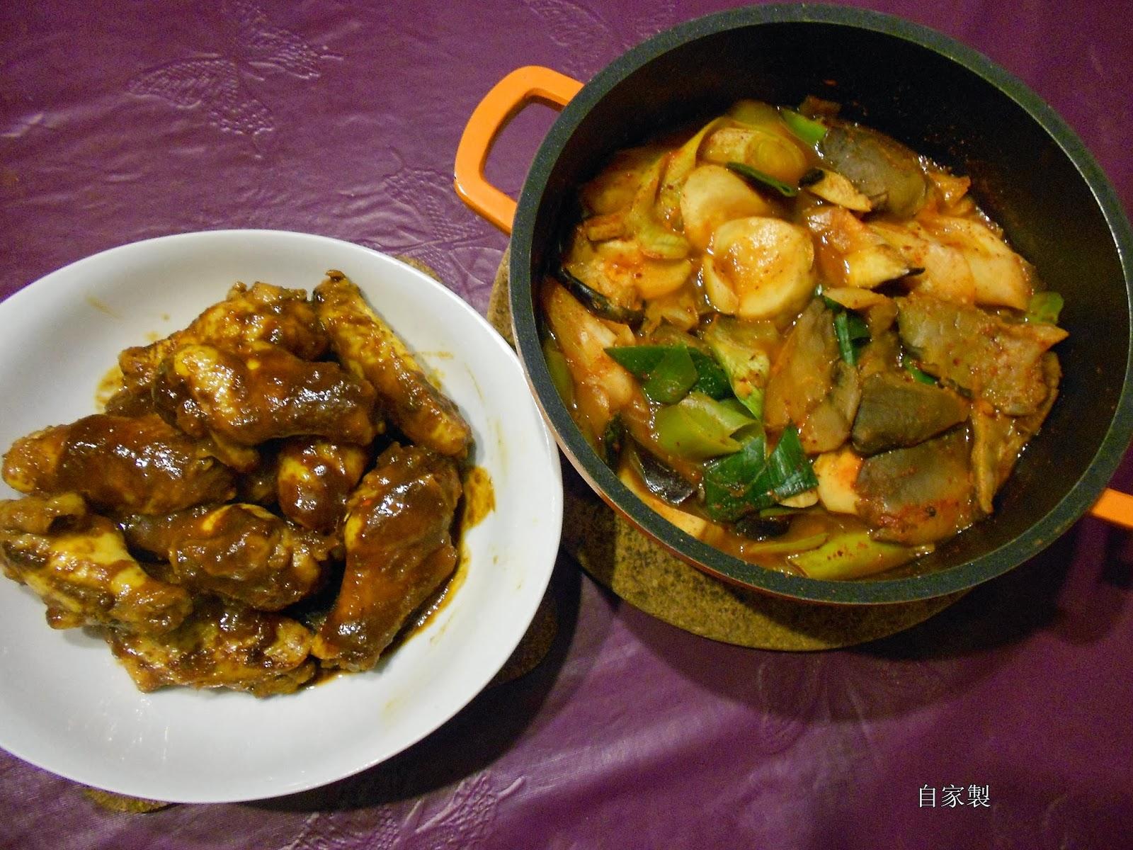 自家製: 蕃茄味噌雞翼,韓式雜菌煱