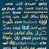 79 خط عربي احترافي لجعل تصاميمك أكثر جمالية