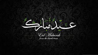 happy eid hd wallpapers