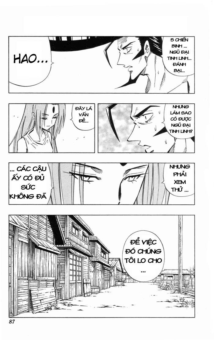 Shaman King [Vua pháp thuật] chap 238 trang 1