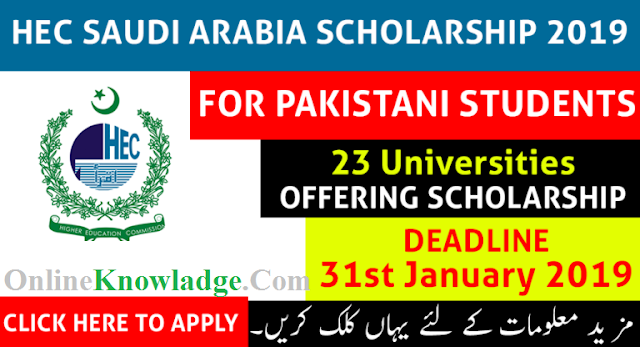 Apply Online HEC Saudi Arabia Scholarship For Pakistani Students 2019 saudi arabia scholarships,hec scholarships,scholarship,saudi arabia,saudi arabia scholarship,saudi arabia scholarship 2018,saudi arabia scholarship program,hec,how to aply for hec scholarships,hec scholarship in saudi arabia 2019 for pakistani students (ksa),wjo can apply for hec scholarships,hec ph.d scholarships 2018-19,scholarships,hec scholarships 2018 for bs,hec scholarships 2018 and 2019