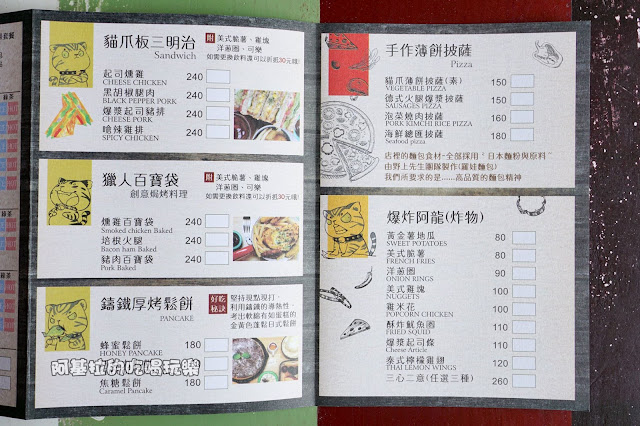 16825836 1232023063517603 6233999029589849747 o - 西式料理|貓爪子咖啡 Cat's Claw  Brunch & Cafe'