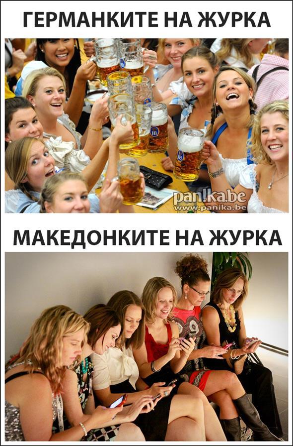Deutsche vs Makedonische Partygirls
