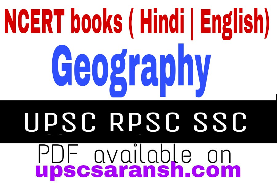 Ncert geography book class 9 in hindi pdf