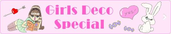 http://www.sticker4dummies.com/2016/05/line-cameragirl-deco.html
