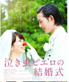 Sinopsis Film Jepang Romantis Terbaru : Crybaby Pierrot's Wedding (2016)