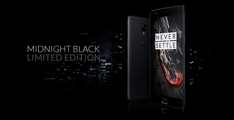 مواصفات الهاتف OnePlus 5 القادم خلال الشهور القادمة بذاكرة عشوائية 8 جيجا