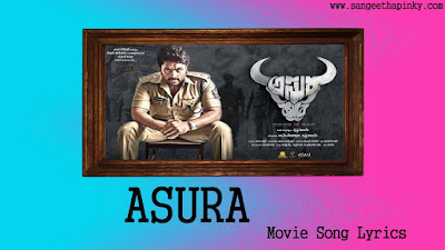 asura-telugu-movie-songs-lyrics