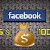 أحصل على كوبونات بقيمة 25$ إلى 200$ لعمل إعلان مجانا على الفيسبوك