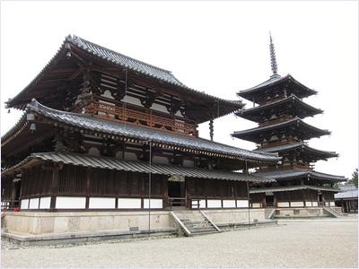 หอคอนโดะกับเจดีย์ 5 ชั้นวัดโฮริวจิ (Horyuji Temple)