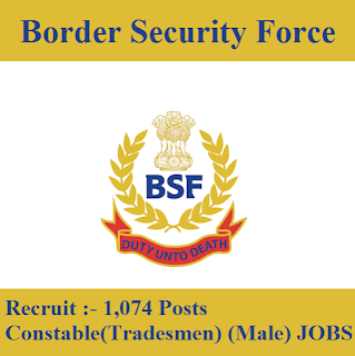 Border Security Force, BSF, Ministry of Home Affairs, Govt. of India, 10th, Constable Tradesmen, Constable, Force, freejobalert, Sarkari Naukri, Latest Jobs, Hot Jobs, bsf logo