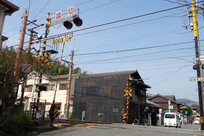 10D9N Spring Japan Trip: How to Go to the Ninjatown, Kyoto?