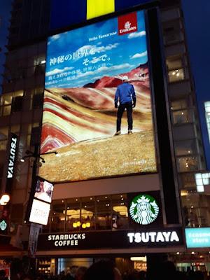 Starbucks Coffee in Dotonbori Osaka Japan