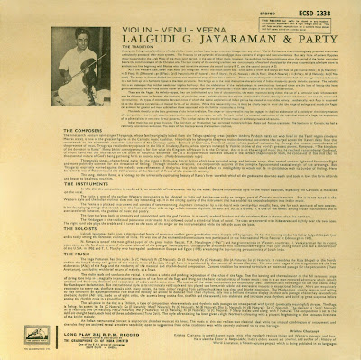 Oriental Traditional Music from LPs & Cassettes: Lalgudi G