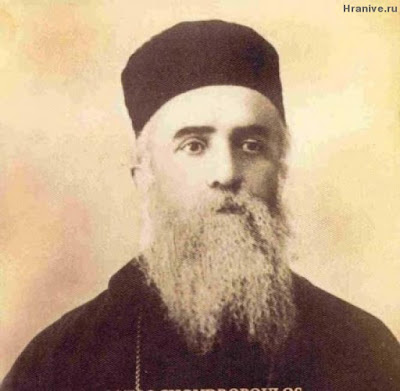 Свт. Нектарий Эгинский: Свидетельства священного Писания о том, что мы должны почитать святых Божиих