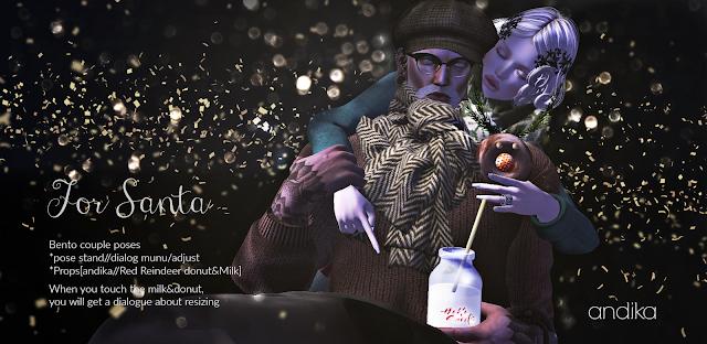 andika[For Santa]GroupGift