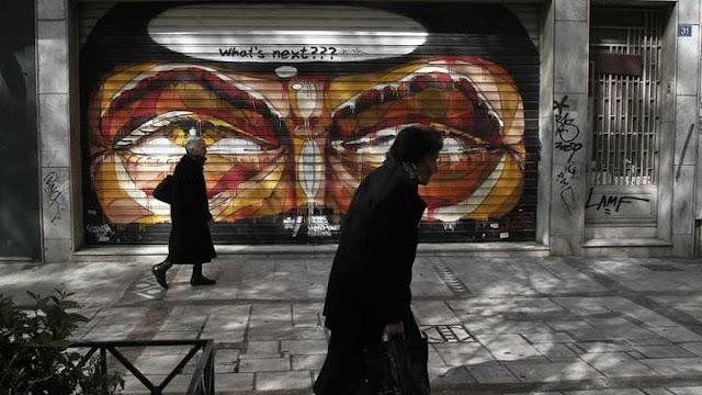 Ελλάδα, το γερμανικό πτωχοκομείο