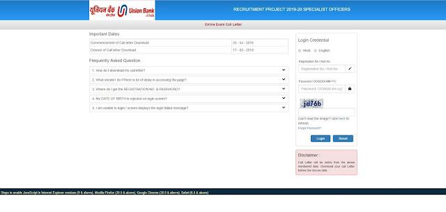 UBI Specialist Officer Admit Card 2019, UBI SO Admit card, How to Download UBI S.O Admit Card, Steps to Download Admit Card, careerneeti
