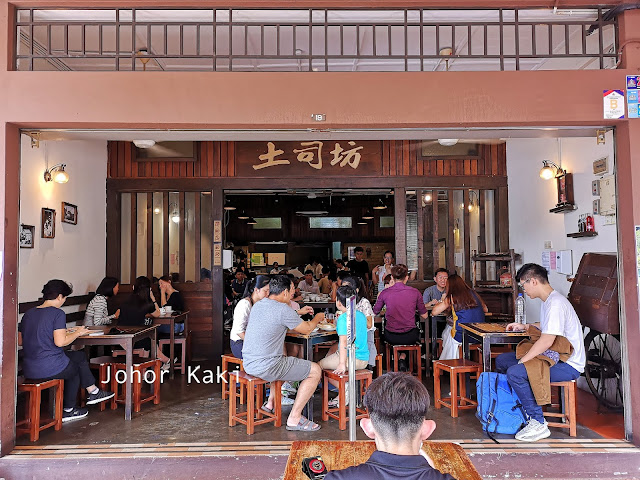 The Toast @ Mount Austin JB. A Contemporary Kopitiam (Coffee Shop)