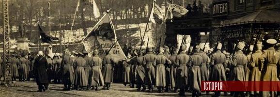 Парад української військової частини в центрі Києва